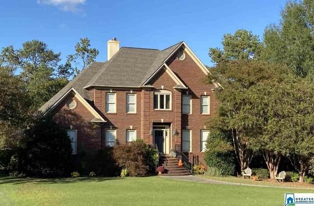 3862 Carisbrooke Dr, Hoover, AL 35226 (MLS #899333) :: Bailey Real Estate Group