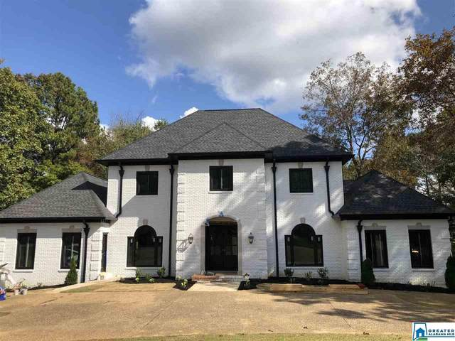 4786 Southlake Pkwy, Hoover, AL 35244 (MLS #899346) :: Bailey Real Estate Group