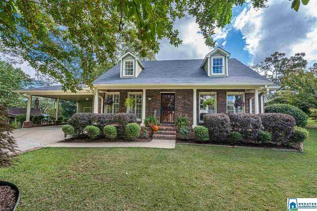 1907 5TH AVE S, Irondale, AL 35210 (MLS #899355) :: Bailey Real Estate Group