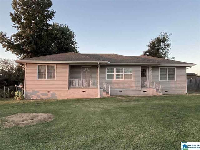 946 7TH PL, Pleasant Grove, AL 35127 (MLS #899368) :: Josh Vernon Group