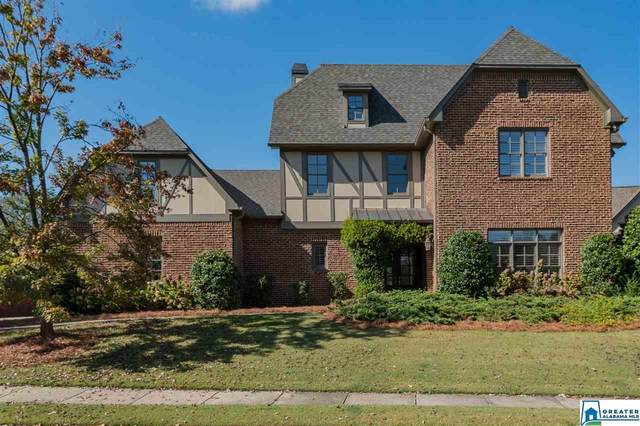 4397 Boulder Lake Cir, Vestavia Hills, AL 35242 (MLS #899377) :: Howard Whatley