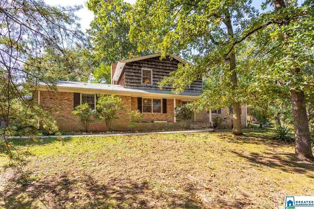 2300 Queensview Rd, Hoover, AL 35226 (MLS #899391) :: Bailey Real Estate Group
