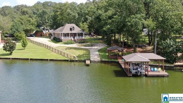 285 Lee Ln, Talladega, AL 35160 (MLS #899395) :: Howard Whatley