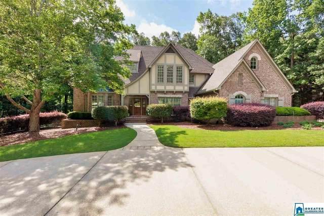 1330 Highland Lakes Trl, Birmingham, AL 35242 (MLS #899404) :: LocAL Realty
