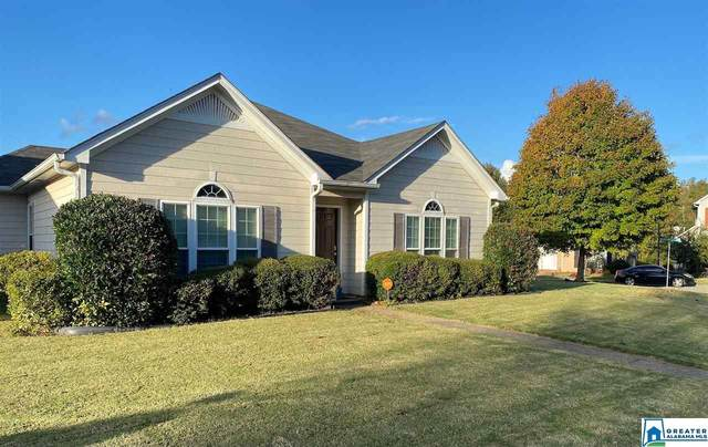 5630 Kemberton Way, Pinson, AL 35126 (MLS #899408) :: Bailey Real Estate Group