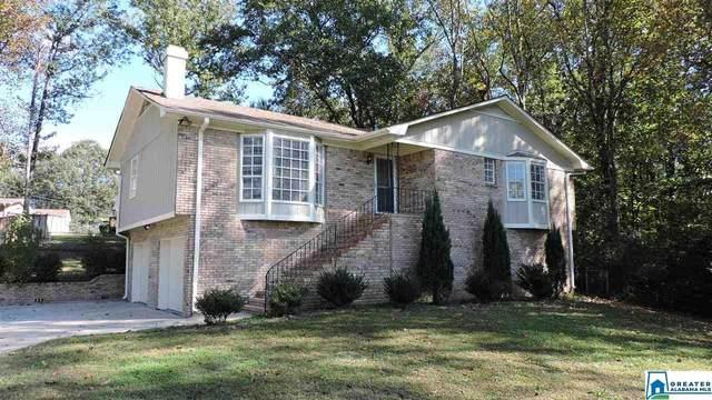 406 13TH PL, Pleasant Grove, AL 35127 (MLS #899421) :: Bentley Drozdowicz Group