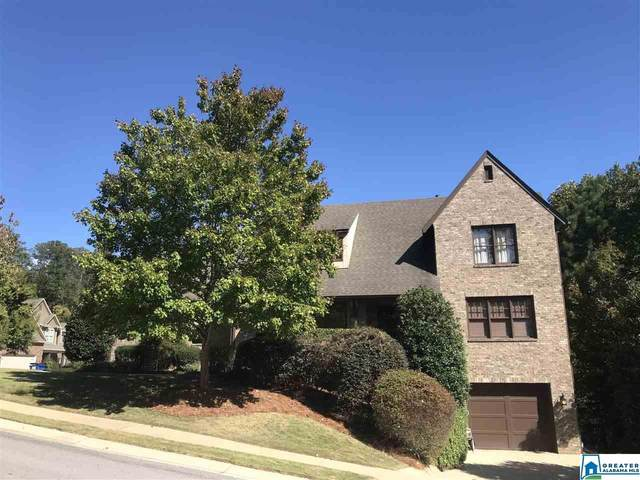 344 Stone Brook Cir, Hoover, AL 35226 (MLS #899437) :: LIST Birmingham