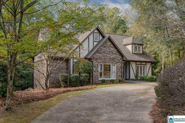 3600 Oakdale Dr, Mountain Brook, AL 35223 (MLS #899441) :: Bailey Real Estate Group