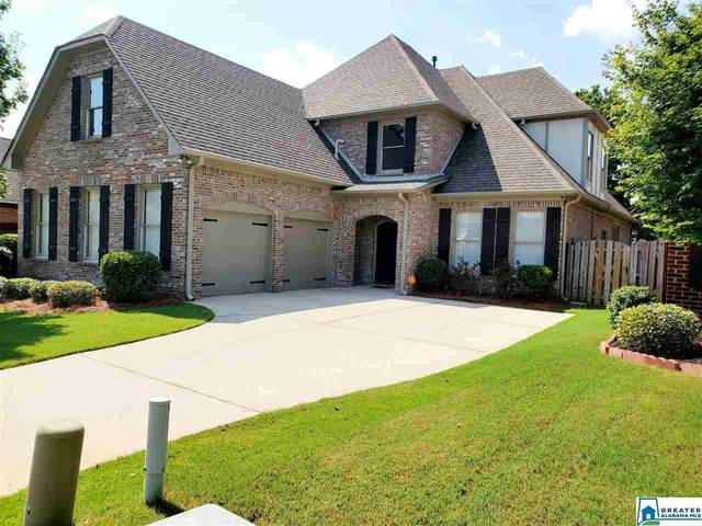 2229 Chalybe Dr, Hoover, AL 35226 (MLS #899464) :: Bailey Real Estate Group
