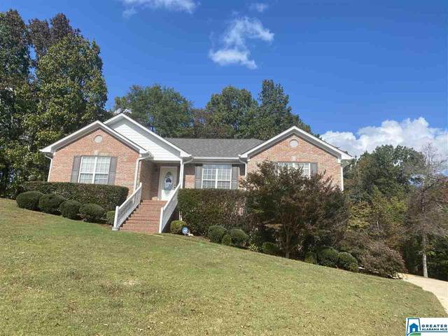 2051 Magnolia Rd, Moody, AL 35094 (MLS #899465) :: LocAL Realty