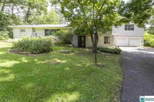 2043 Crestmont Dr, Vestavia Hills, AL 35226 (MLS #899491) :: Bailey Real Estate Group