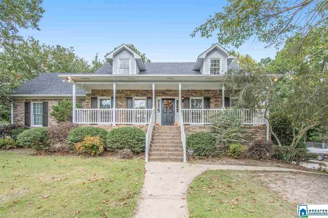 892 Pinemeadow Dr, Gardendale, AL 35071 (MLS #899498) :: Howard Whatley