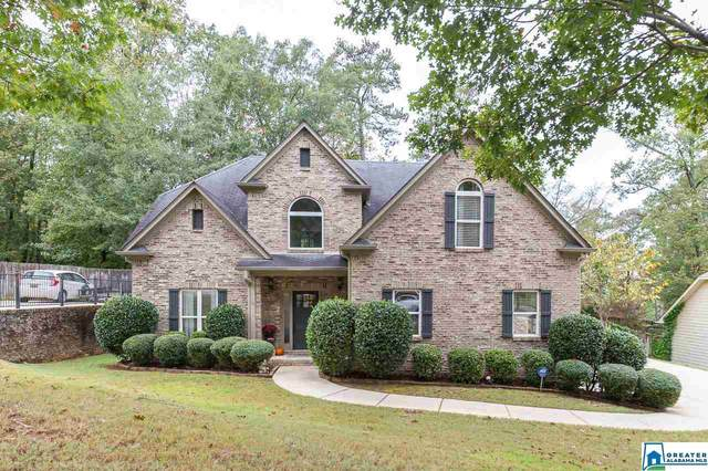 2250 Clairmont Dr, Leeds, AL 35094 (MLS #899520) :: LocAL Realty
