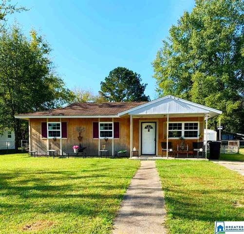 205 Springdale Rd, Gadsden, AL 35901 (MLS #899531) :: Bailey Real Estate Group