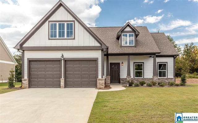 4410 Old Cahaba Pkwy, Helena, AL 35080 (MLS #899552) :: Bentley Drozdowicz Group