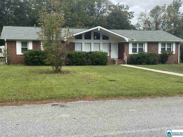 1225 Leslie Ln, Anniston, AL 36207 (MLS #899555) :: Josh Vernon Group