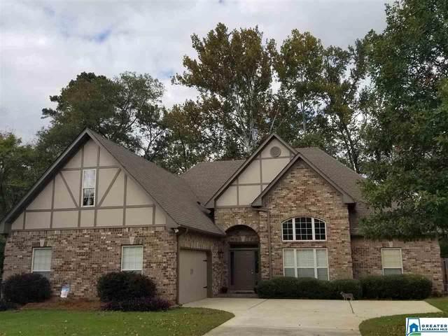168 Tanglewood Dr, Alabaster, AL 35007 (MLS #899574) :: Bailey Real Estate Group