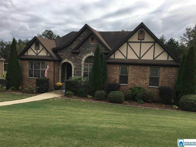 7471 Turnberry Dr, Gardendale, AL 35071 (MLS #899576) :: Howard Whatley