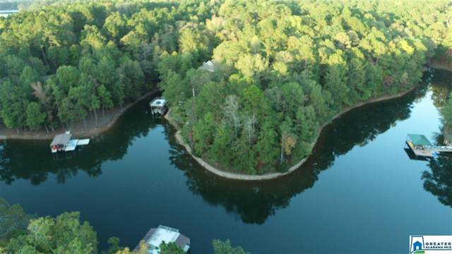 Goldfinch Ln #4, Wedowee, AL 36278 (MLS #899612) :: LIST Birmingham