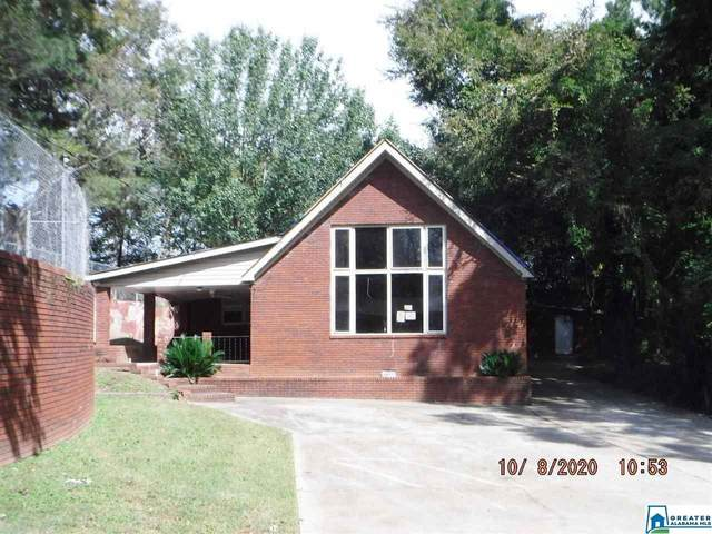 15 W 43RD ST, Anniston, AL 36206 (MLS #899632) :: Bentley Drozdowicz Group