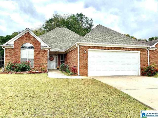 4637 Bonnett Cir, Birmingham, AL 35235 (MLS #899637) :: Sargent McDonald Team
