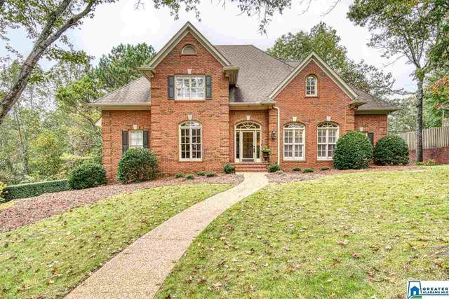 3520 Branch Mill Rd, Mountain Brook, AL 35223 (MLS #899646) :: Bailey Real Estate Group