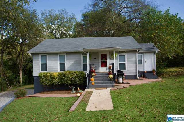 1635 Poole St, Leeds, AL 35094 (MLS #899667) :: LocAL Realty
