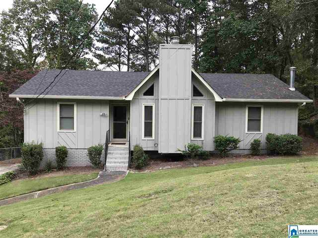 112 Forest View Dr, Irondale, AL 35210 (MLS #899686) :: Bentley Drozdowicz Group