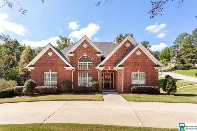 125 Crestview Cir, Trussville, AL 35173 (MLS #899692) :: LocAL Realty