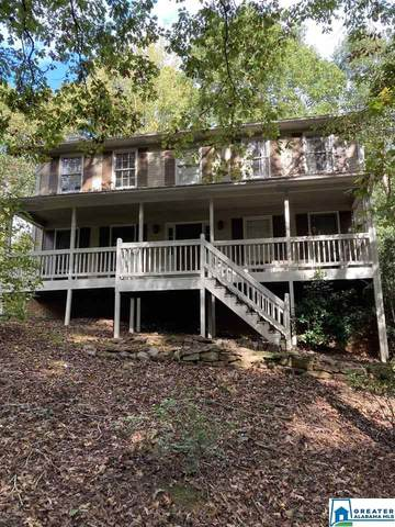 2586 Royal Way, Pelham, AL 35124 (MLS #899705) :: Bailey Real Estate Group
