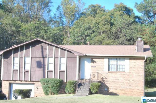1166 Circle Trl, Birmingham, AL 35214 (MLS #899709) :: LocAL Realty