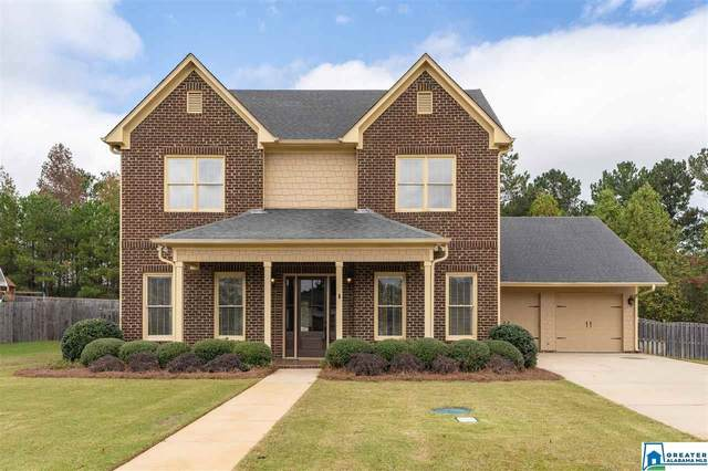 610 Lake Ridge Dr, Trussville, AL 35173 (MLS #899710) :: Bentley Drozdowicz Group
