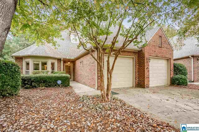217 University Park Dr, Homewood, AL 35209 (MLS #899711) :: Bailey Real Estate Group