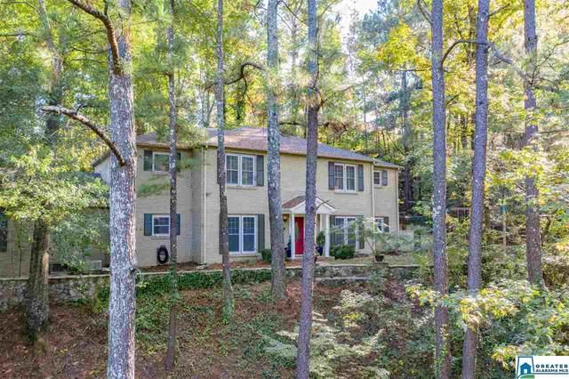 4245 Old Leeds Ln, Mountain Brook, AL 35213 (MLS #899717) :: Bailey Real Estate Group