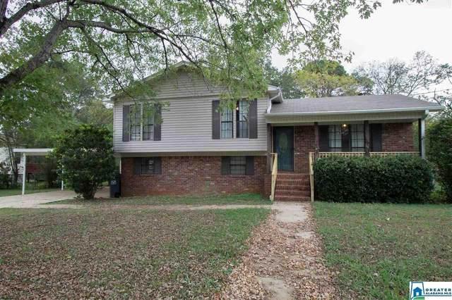 2644 Novel Dr, Hueytown, AL 35023 (MLS #899734) :: Bailey Real Estate Group