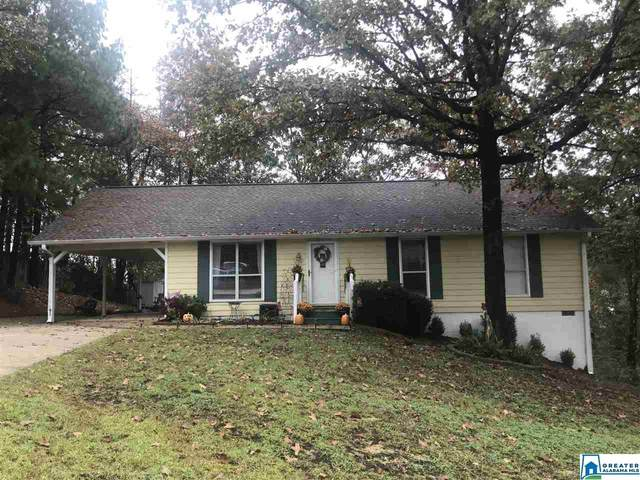 2814 Pine Tree St, Moody, AL 35004 (MLS #899735) :: LocAL Realty
