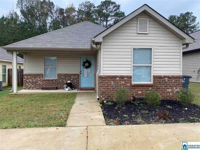 140 Cedar Ridge, Odenville, AL 35120 (MLS #899743) :: LocAL Realty