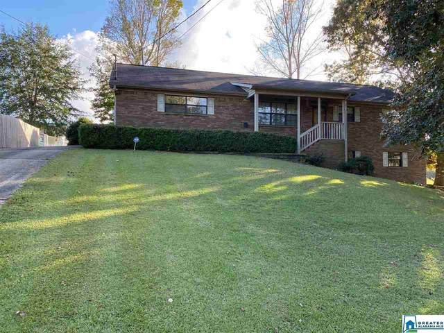 5751 Grove Cir, Mulga, AL 35118 (MLS #899749) :: LocAL Realty