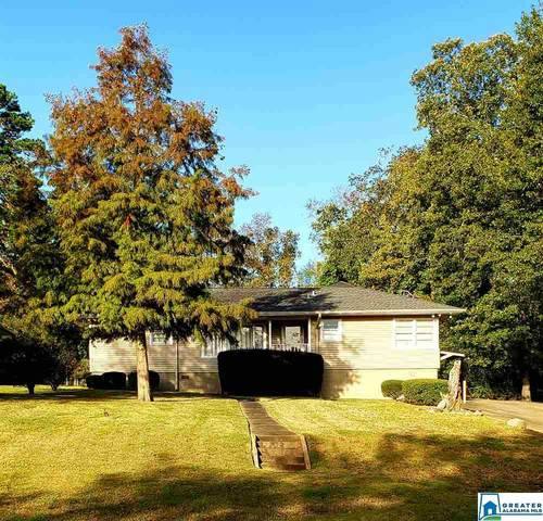 2128 Sumpter St, Hoover, AL 35226 (MLS #899751) :: LocAL Realty