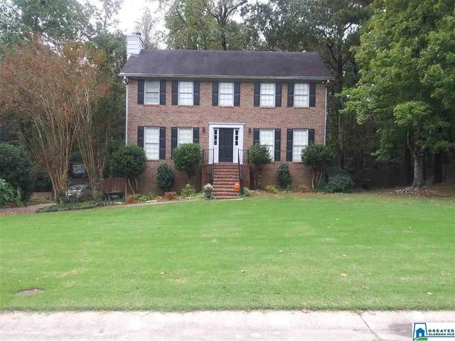 5156 Broken Bow Dr, Birmingham, AL 35242 (MLS #899753) :: Josh Vernon Group