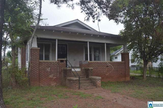 229 72ND ST, Birmingham, AL 35206 (MLS #899763) :: LocAL Realty