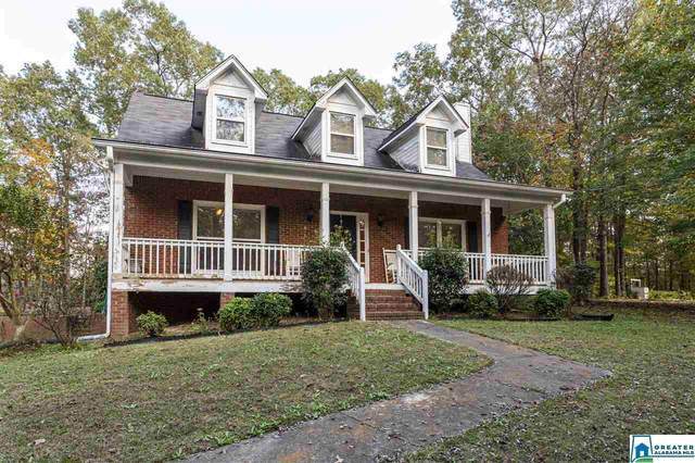 2913 Garland Cir, Birmingham, AL 35242 (MLS #899768) :: Josh Vernon Group