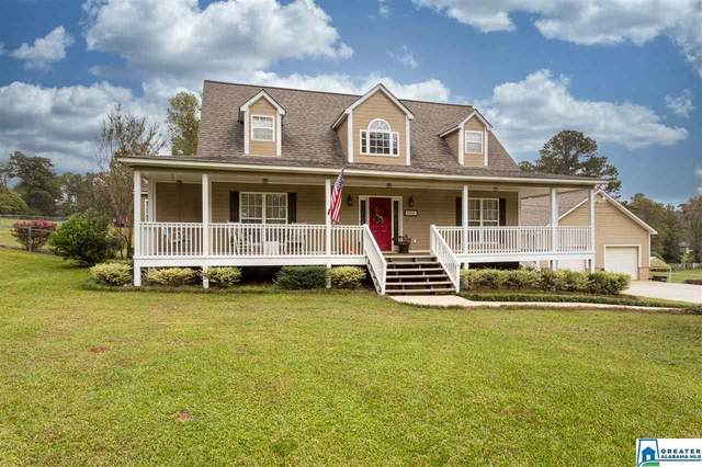 1400 Union Grove Rd, Adamsville, AL 35005 (MLS #899785) :: Josh Vernon Group