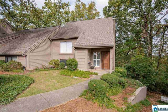 107 Cambrian Way #107, Birmingham, AL 35242 (MLS #899789) :: Josh Vernon Group