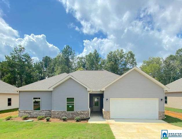 261 White Oak Cir, Lincoln, AL 35096 (MLS #899891) :: LocAL Realty