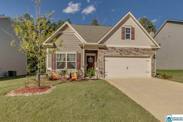 1376 Kensington Blvd, Calera, AL 35040 (MLS #899908) :: Josh Vernon Group
