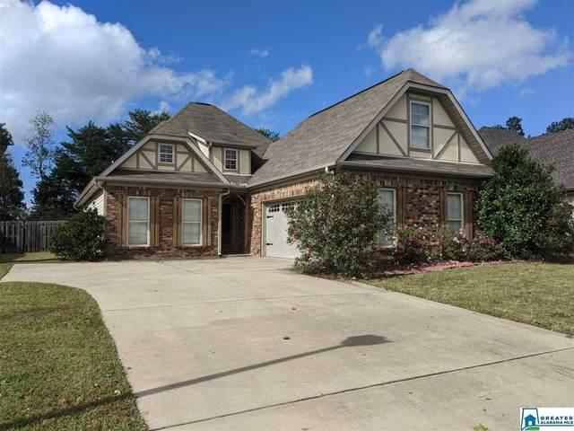 1017 Pearl Pl, Calera, AL 35040 (MLS #899912) :: Bailey Real Estate Group