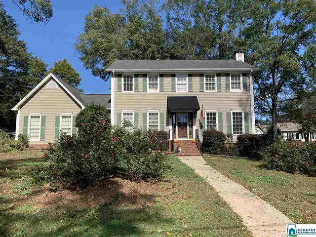 100 Cedar Cove Ln, Pelham, AL 35124 (MLS #899925) :: Bailey Real Estate Group
