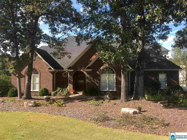 8000 Creekstone Cir, Pinson, AL 35126 (MLS #899931) :: Josh Vernon Group