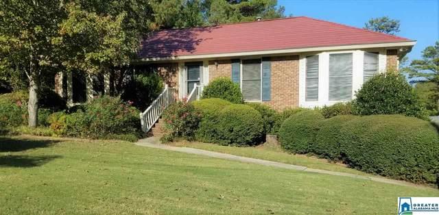 2317 Buckingham Pl, Helena, AL 35080 (MLS #899978) :: Bailey Real Estate Group